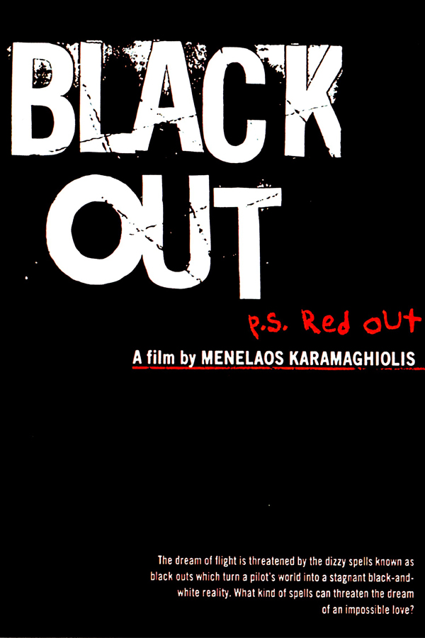 BLACK OUT (1998)